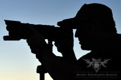Private Investigator Stryker Investigation Services | Atlanta